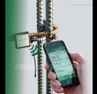SmartRock无线混凝土温度和强度传感器