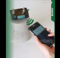 SmartBox混凝土電阻率和溫度無線傳感器