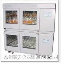 恒温振荡培养箱(二层组合) QHZ-12A