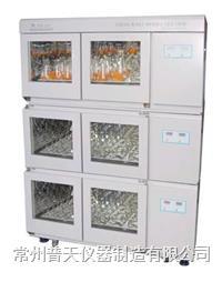全温振荡培养箱(三层组合) QHZ-123B