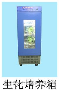 生化培养箱 SHP-100系列
