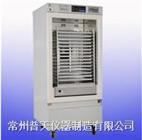 血小板振荡保存箱 JBSW-10E