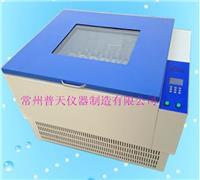 全温振荡器 JBQ-ZD-500