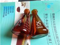 棕色三角瓶 100ml