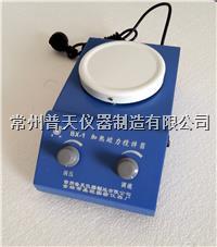 磁力加热搅拌器 BX-1