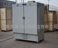 药品稳定性试验箱 YWH-1000Y