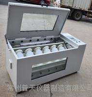 全自動翻轉式振蕩器 PTQZ-6
