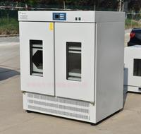 全温光照双层振荡培养箱 QHZ-98BS