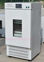 恒温振荡培养箱 HZQ-X400