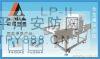 供应广东手持式金属探测器,东莞安检门,探测