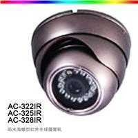 防水海螺型红外半球摄像机 AC-325IR