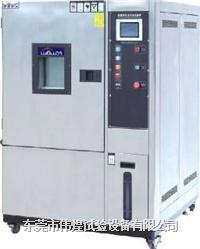 重庆恒温恒湿试验箱 80L
