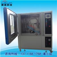 东莞箱式淋雨试验箱WH-LY100