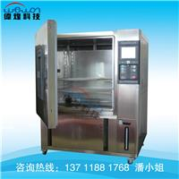 手机检测专用高低温试验箱 80L/150L/225L/408L/1000L/