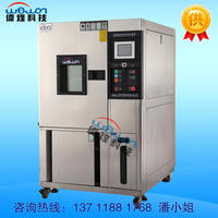 高品质恒温恒湿试验箱 80L/100L/225L/408L/800L/1000L