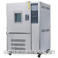 天津低温试验箱 WHTC-80-40-800