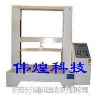 纸箱抗压试验机 WH-W-1T