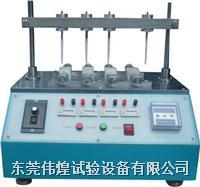 按键试验机 W-AJ6010