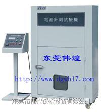 深圳电池针刺试验机 W-ZV9002