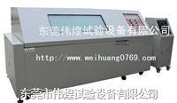 卧式电池挤压试验机 W-JY6045B