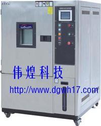 供应高低温试验箱 WHCT-150L-40-880