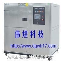 冷热冲击试验箱供应商 WHTH-80L-65-3A