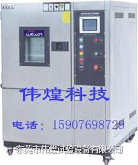 高低温试验机图片 WHCT-80L-40-880