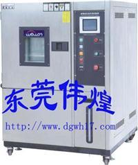 高低温试验箱直销厂 WHCT-80L-40-880