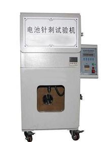 动力电池针刺试验机 W-CZ9002B