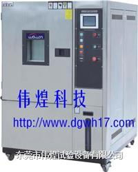 WHTH恒温恒湿试验箱80L WHTH-80L-40-880