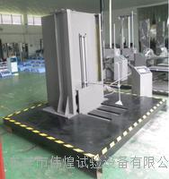 深圳单翼跌落试验机 W-DD150