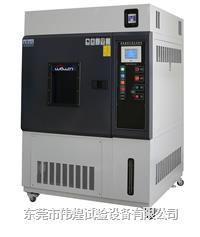 全光普老化试验箱 W-XD2