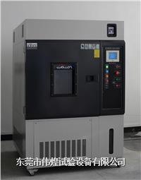 模拟太阳光试验设备 W-XD3