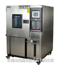 微电脑恒温恒湿试验箱 WHTH-150L-40-880