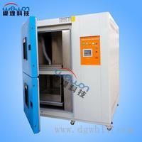非标订做冷热冲击试验箱厂家/高档冷热冲击试验箱 WHTST-50L-40-3W