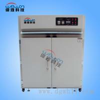 耐高温试验箱/工业烤箱 WPO-150B
