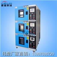 台式低温试验箱/低温试验箱