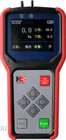 DP-40 Digital Differential Pressure Meter