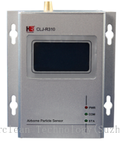 CLJ-R310 Remote Particle Counter