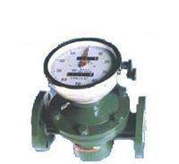 LC回零型橢圓齒輪流量計 LC回零型橢圓齒輪流量計