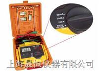 接地電阻測試儀VICTOR 4105A VICTOR 4105A
