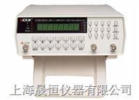 信號發生器VC2003 VC2003