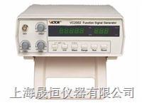 信號發生器VC2002 VC2002
