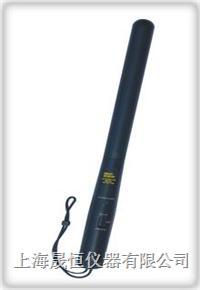 AR914手持式金屬探測器 AR914
