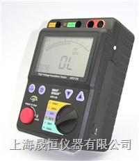 AR3126高壓兆歐表 AR3126