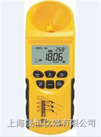 AR600E架空線纜測高儀