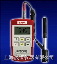 HARTIP2000全角度硬度计
