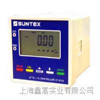 suntex上泰在线余氯分析仪CT-6100