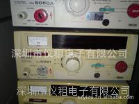 特价菊水TOS5051/TOS5051A耐压测试仪 TOS5051/TOS5051A
