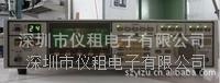 供应日本菊水KSG3400S高频信号源 KSG3400S